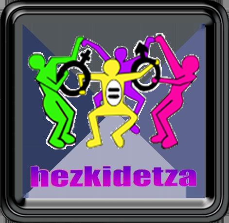 HEZKIDETZA